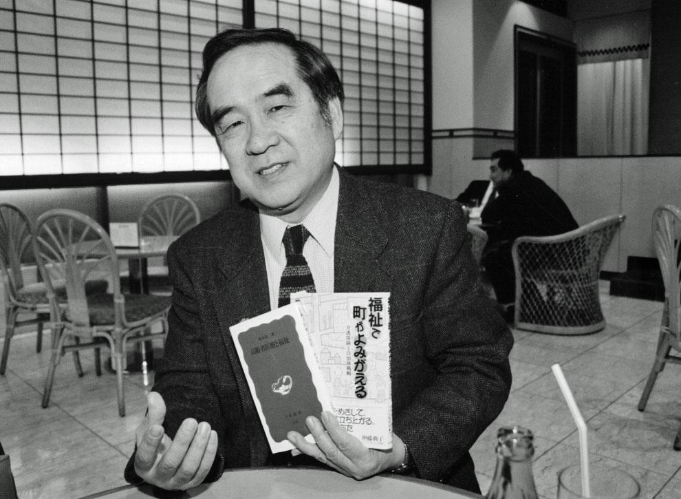 jpokamoto