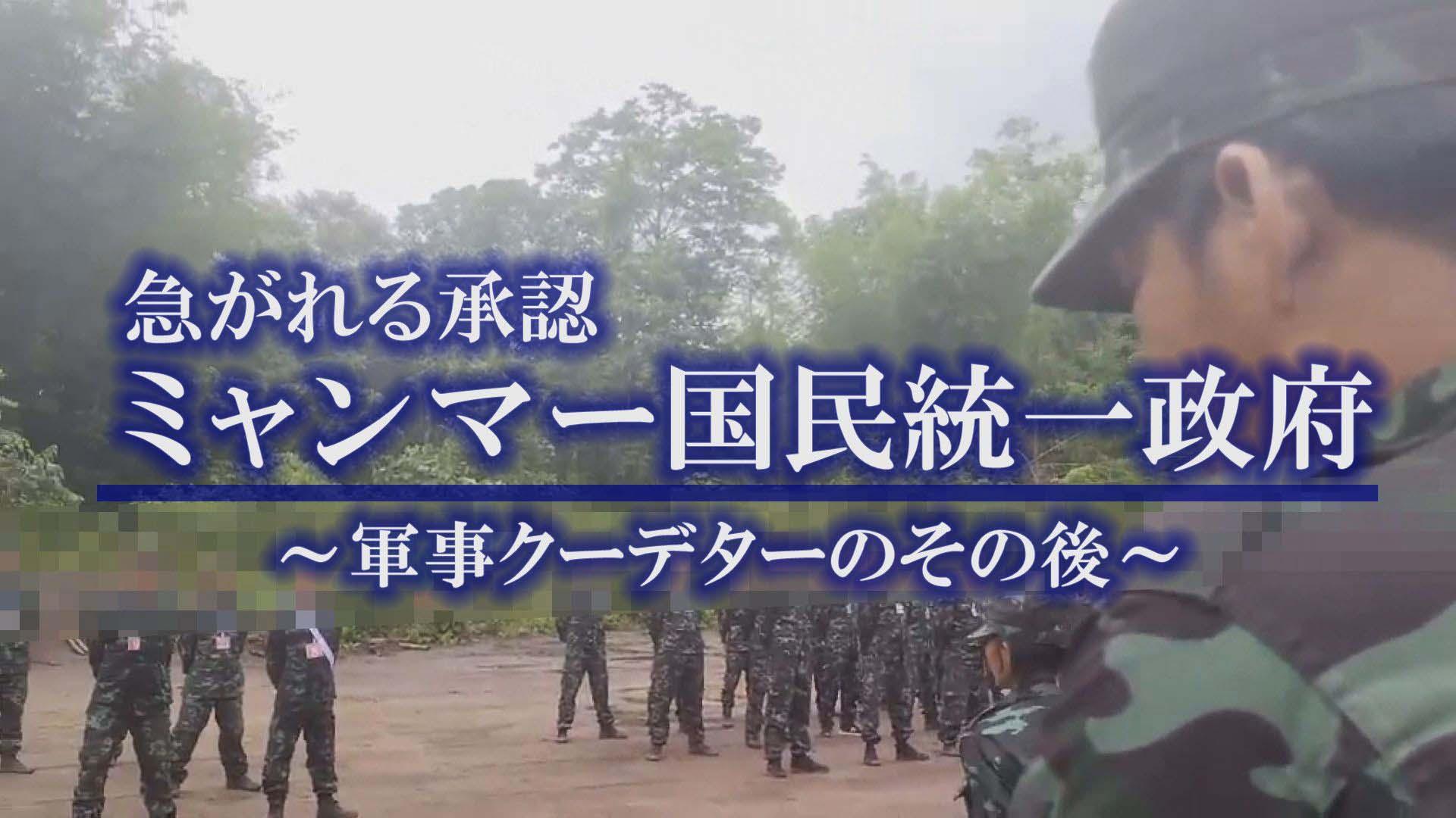 国民防衛隊卒業式